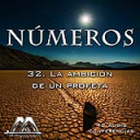 32 La ambicion de un profeta | Audio Books | Religion and Spirituality