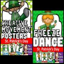 St. Patrick's Day Freeze Dance and Creative Movement | Other Files | Everything Else