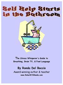 self help starts in the bathroom