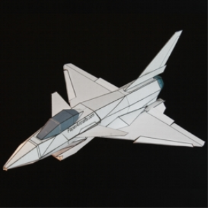 Paper Chengdu J-10 White | Crafting | Paper Crafting | Paper Models