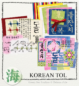 Korean Tol | Crafting | Paper Crafting | Other