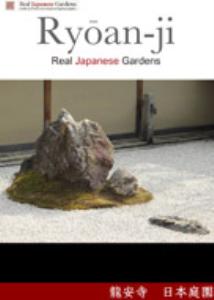rjg - ryoan-ji
