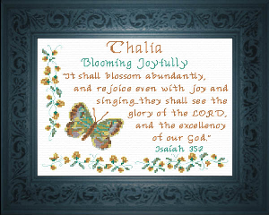Name Blessings -  Thalia | Crafting | Cross-Stitch | Other
