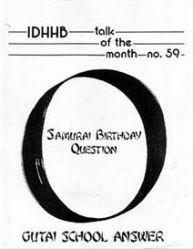 ToTM #59 Samurai Birthday Question; Gutai School Answer | eBooks | Religion and Spirituality