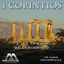 12 El tribunal de Jesucristo | Audio Books | Religion and Spirituality