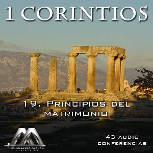 19 Principios del matrimonio | Audio Books | Religion and Spirituality