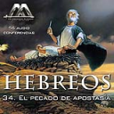 34 El pecado de apostasia | Audio Books | Religion and Spirituality