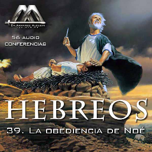 39 La obediencia de Noe | Audio Books | Religion and Spirituality