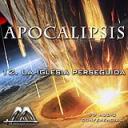 12 La Iglesia perseguida | Audio Books | Religion and Spirituality