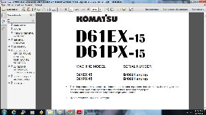 Komatsu D61EX-15, D61PX-15 Dozer Bulldozer Service Repair Workshop Manual DOWNLOAD (SN: B40001 and up) | Documents and Forms | Building and Construction