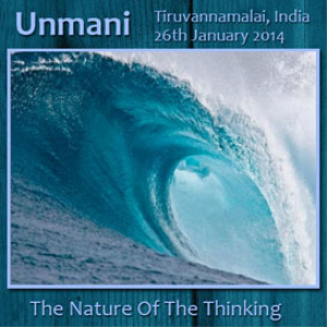 The Nature Of The Thinking | Audio Books | Religion and Spirituality