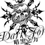 Skull Tattoos VectorArt   Other Files   Graphics