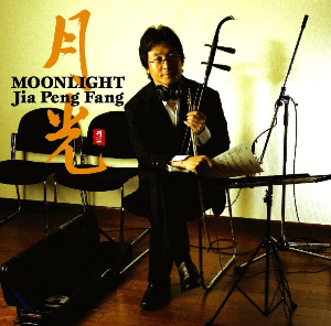 Moonlight / Jia Peng Fang | Music | New Age