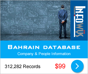Bahrain Database: Companies & People | Documents and Forms | Spreadsheets