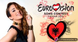 elhaida dani - i'm alive (albania) 2015 eurovision