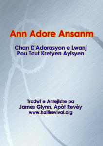 songbook ann adore ansanm
