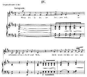 Wenn ich in deine Augen seh Op.48 No.4, Low Voice in D Major, R. Schumann (Dichterliebe). C.F.Peters. | eBooks | Sheet Music