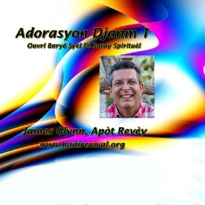 Adorasyon Djanm 1 | Music | Gospel and Spiritual