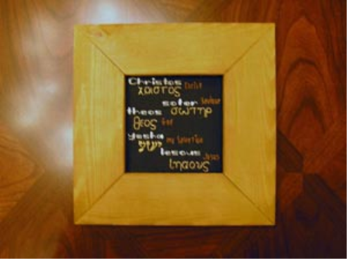First Additional product image for - Greek Hebrew - Names for Christ Chart