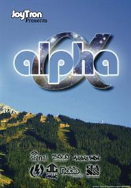 joytron's alpha