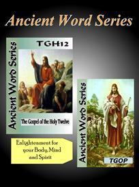AWS: The Gospel of Peace | Audio Books | Religion and Spirituality