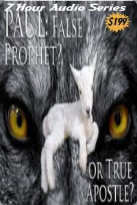 Sha'Uwl Saul Paul; Apostle; Heretic Or ??? | Audio Books | Religion and Spirituality