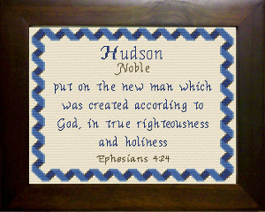 Name Blessings -  Hudson 2 | Crafting | Cross-Stitch | Religious