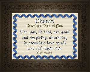 Name Blessings -  Chanin | Crafting | Cross-Stitch | Religious
