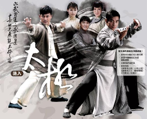 pt2 the master of tai chi
