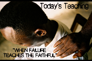 When Failure Teaches The Faithful | Audio Books | Religion and Spirituality