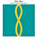 Celtic Chain applique pattern | Crafting | Sewing | Quilting