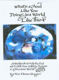 What's a Soul Like You Doing in a World Like This?   eBooks   Self Help