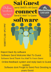 guest connect software