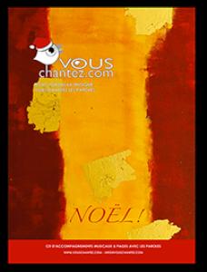vouschantez.com_NOEL! | Music | Karaoke