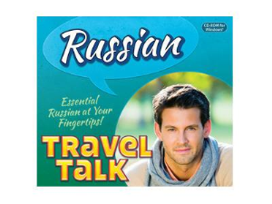 Russian Travel Talk Esd | Software | Training