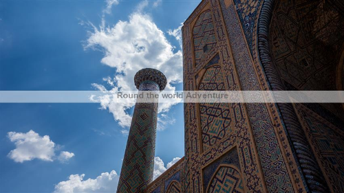 Second Additional product image for - High Quality picture collection from Uzbekistan