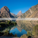 High Quality picture collection from Tajikistan | Photos and Images | Travel