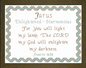 Name Blessings -  Jarus | Crafting | Cross-Stitch | Other