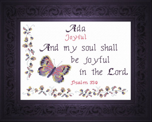 First Additional product image for - Name Blessings -  Ada