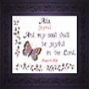 Name Blessings -  Ada | Crafting | Cross-Stitch | Religious
