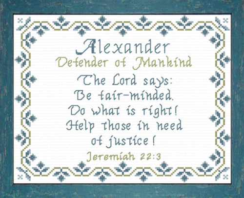 First Additional product image for - Name Blessings -  Alexander 3