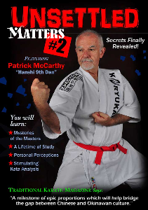 Vol-2 Unsettled Matters #2 by Patrick McCarthy | Movies and Videos | Sports