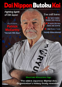 Vol-3 Dai Nippon Butoku Kai by Patrick McCarthy | Movies and Videos | Sports