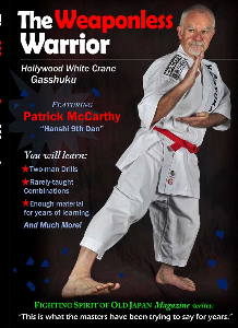 Vol-6 The Weaponless Warrior Seminar by Patrick McCarthy | Movies and Videos | Sports