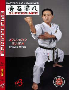 SUPERRINPE Advanced Bunkai Vol-7 by Kunio | Movies and Videos | Training