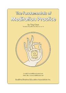 the fundamentals of (ch'an) meditation practice by ting chen