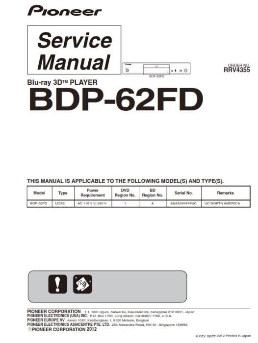 First Additional product image for - Pioneer BDP-450 + 62FD 3D Blu Ray Player Service Manual Repair Guide