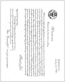 patent x00001 document