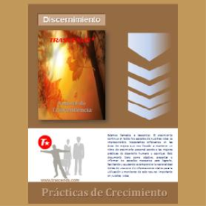 Discernimiento | eBooks | Other