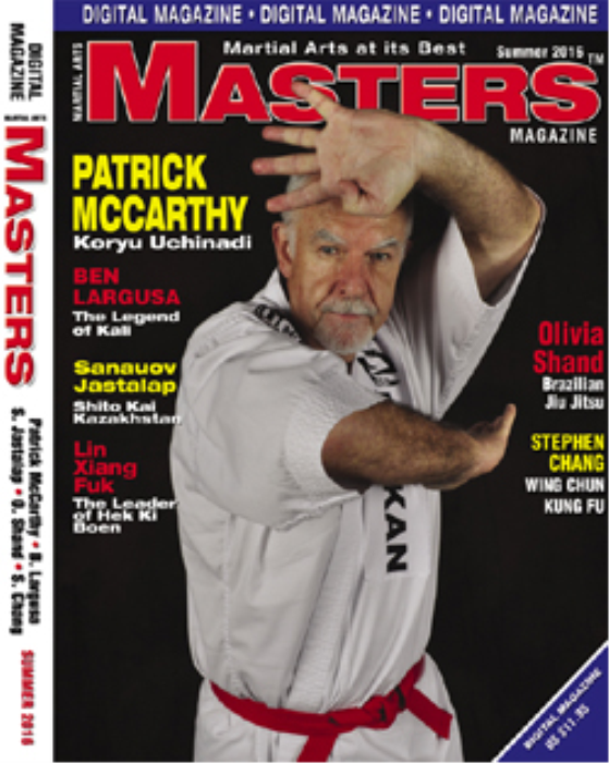 First Additional product image for - 2016 Summer Issue of MASTERS Magazine DVD/CD Set